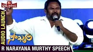 R Narayana Murthy Emotional Speech at Soukyam Telugu Movie Audio Launch   Gopichand   Regina