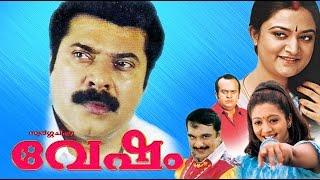 Vesham 2004 Malayalam Full Movie | Mammootty | Latest Malayalam Movies Online | Innocent | Mohini
