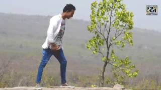 Phulo sa chehra Tera new nagpuri song
