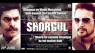 Shorgul 2016 - Hindi Movies Bollywood
