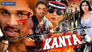 Kanta (2019) Upload Full Hindi Dubbed Movie | New South indian Movies Dubbed in Hindi 2019 Full