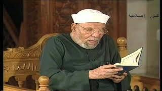 من خواطر الشيخ الشعراوى حول الحكمة من تحريم اكل الميتة والدم ولحم الخنزير