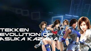 Tekken - Evolution Of Asuka Kazama 2005 - 2017