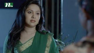 Bangla Natok Pagla Hawar Din l Episode 42 l Nadia, Mili, Selim I  Drama & Telefilm