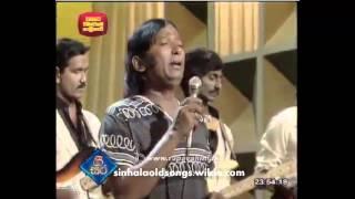 Rukada Madu Yaga Pole -  Victor Rathnayake