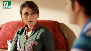 Bangla Natok Icche Ghuri   Episode 90 by Mishu Shabbir, Kaji Asif, Aporna Ghosh