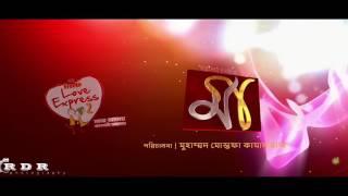 PRAN FROOTO Presents love Express 2 drama 1