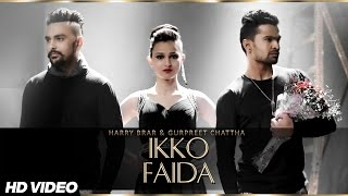 Ikko Faida | Harry Brar & Gurpreet Chattha | Latest Punjabi Songs 2016 | Kumar Records