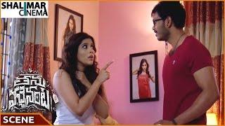 Thanu Vachenanta Movie || Rashmi Gautam & Teja Love Scene || Rashmi Gautam, Dhanya Balakrishna