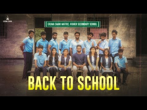 Xxx Mp4 Eruma Saani Back To School A Nostalgic Trip 3gp Sex