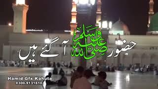 Huzoor aa gaye hain (islamic videos)