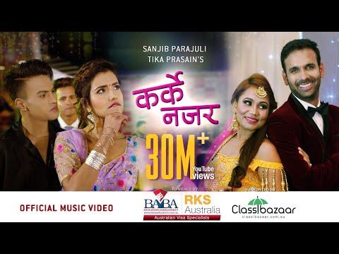 Xxx Mp4 KARKE NAJAR Sanjib Parajuli And Tika Prasain Rahul Shah And Alisha Sharma Vibe And Wave 3gp Sex