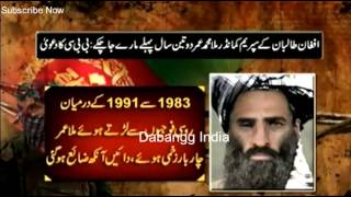 Mullah Omar died - whole Pakistan crying