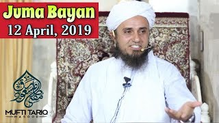 [12 April, 2019] Latest Juma Bayan By Mufti Tariq Masood @ Masjid-e-Alfalahiya | Islamic Group