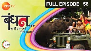 Bandhan Saari Umar Humein Sang Rehna Hai - Episode 58 - December 3, 2014