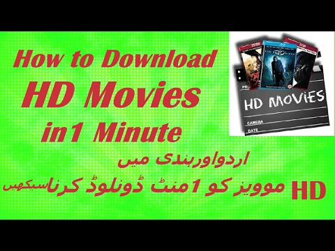 Xxx Mp4 How To Download Full Hd Movies Free On Pc Laptop Without Torrent In Urdu Hindi 2017 3gp Sex