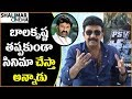 Rajasekhar Reveals about Multi Starrer with Balakr