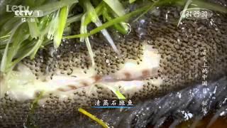 A Bite of China Season 2 - Realm of secrets