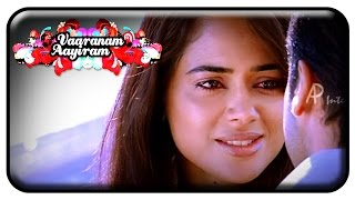 Vaaranam Aayiram Movie | Scenes | Sameera Reddy confesses her love for Suriya | Simran