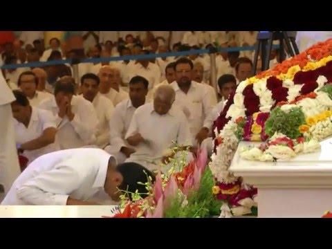 Xxx Mp4 Mangala Aarathi Bhagawan Sri Sathya Sai Baba 3gp Sex