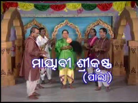 Mayabi Shreekrushna  Odia full pala
