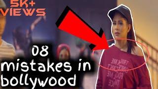 8 funny  mistake in Bollywood (Full Video) | Akhil | Preet Hundal | Arvindr Khaira | Speed Records