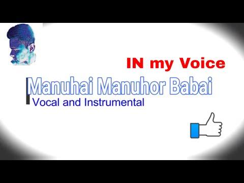 Xxx Mp4 Manuhai Manuhor Baabai With Harmonium And Tabla 3gp Sex