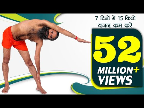 Xxx Mp4 10 Effective Exercise For Obesity Motapa Ke Liye Swami Ramdev 3gp Sex