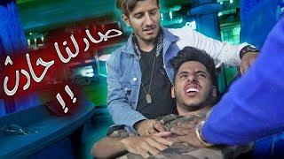 مشاركات اليوتيوبر في باص دبي قبل الحادث !! وش حصل !!
