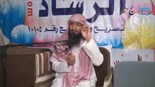 قصة مؤثرة لرجل شفى الله ولده || الشيخ فهد بن مسفر البشر