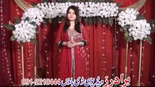 Gul Sanga New Pashto Song 2015 - Za Yam Gul Dana