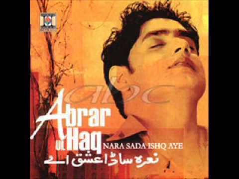 Xxx Mp4 Abrar Ul Haq Parveen With Lyrics 3gp Sex