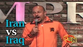 Maz Jobrani - Iran vs. Iraq