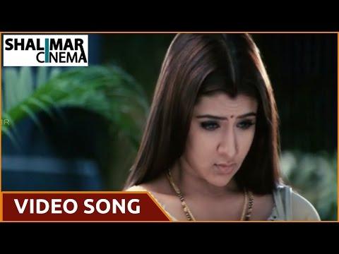Vasantam Movie || Arthi Agarwal & Venkatesh Love Scene || Venkatesh,Arthi Agarwal