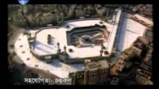 Al-Bida Mahe Ramjan- Shamsul Huda