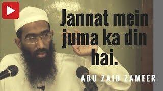 Jannat mein Juma ka bhi Din hai | Abu Zaid Zameer
