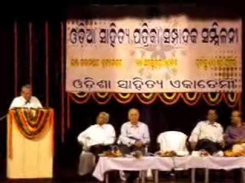 Odiya সাহিত্য Pratika Samapdaka সম্মিলনী এ মনোজ দাস