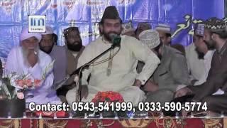 Mehfil-e-NAAT(SAWW) 12th Annual 15/08/15 bhaun Distt Chakwal ( Hamid Ali Saeedi Sahab 4/5)