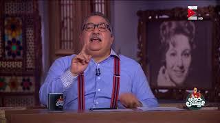 حوش عيسى - إبراهيم عيسى: تغور قيمنا العربية لو هتخلي حروبنا بلا نهاية