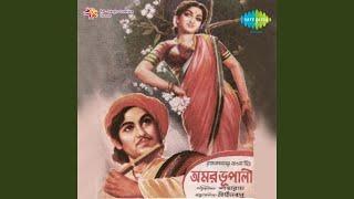 Dukkha Sada Diyona Mone
