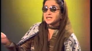 kishwar sultan old Pashto Song tora talleba