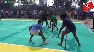Village Jagat Pur me kabbaddi Ka aayojan.....