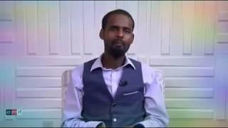 OMN:Qophii Gafiif Deebii Addee Gannat Gurmeessaa Waliin Tasifame