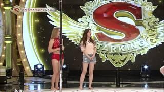 150425 Jia & Minah's sexy pole dance!