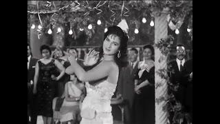 رقص نعيمة عاكف من فيلم تمر حنة