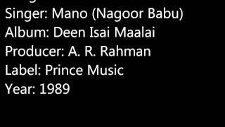 Allahu - A. R. Rahman - Deen Isai Maalai - Mano - Nagoor Babu