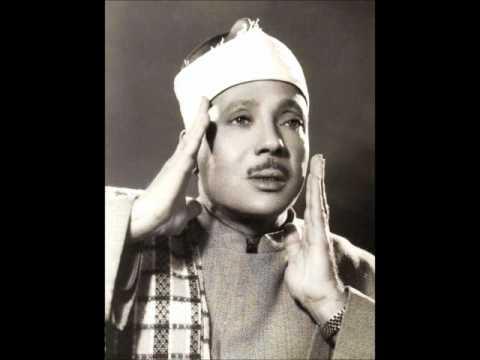 Abdul Basit Surahs Ibrahim Al Duha Fatiha 1950 s عبد الباسط، ابراهيم والضحى