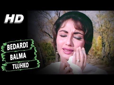 Xxx Mp4 Bedardi Balma Tujhko Lata Mangeshkar Arzoo 1965 Songs Sadhana Rajendra Kumar 3gp Sex