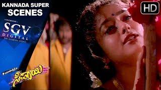 Soundarya First Night Rejecting Scene | Sipayi Kannada Movie | Kannada Emotional Scenes 113