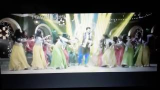 Maaman waiting-idhu naama aalu video song hd